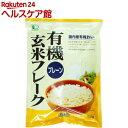 ムソー 有機玄米フレーク プレーン(150g)