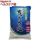 ちゃたんの塩(1kg)