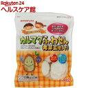【訳あり】MS カルマグふわせん 発芽玄米入り(30g)【MSシリーズ】