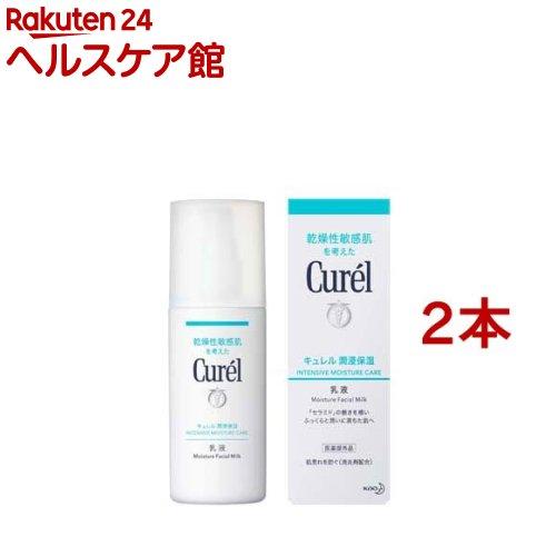 キュレル 乳液(120mL*2コセット)【キュレル】