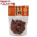 ムソー 有機金時煮豆(125g)