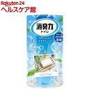 トイレの消臭力 消臭芳香剤 トイレ用 アクアソープの香り(4...