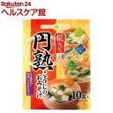 【訳あり】ひかり 円熟こうじのおみそ汁(10食)