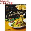 ショッピング予約 予約でいっぱいの店のFormaggio サーモンのバジルソース(115g)【予約でいっぱいの店】