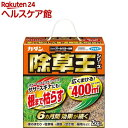 フマキラー カダン除草王 オールキラー粒剤 除草剤 粒タイプ 6ヶ月効果(2kg)【カダン】
