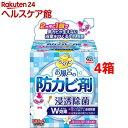 らくハピ お風呂の防カビ剤 フレッシュフローラルの香り(1コ入*4コセット)【らくハピ】