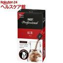 AGFプロフェッショナル 紅茶 1L用(7.9g*10本入)