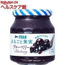 アヲハタ まるごと果実 ブルーベリー(250g)【アヲハタ