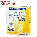 スポーツドリンクパウダー レモン味(61g(1L用)*5袋入)【ジャパン栄養】