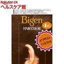 ビゲン ヘアカラー 自然な栗色 4G(40ml+40ml)【ビゲン】[白髪染め]