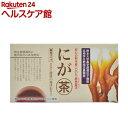 【訳あり】にが茶 鹿角霊芝100% 熊本県産 顆粒(1g*30包)【にが茶】
