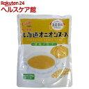 クレードル 北海道オニオンスープ 濃縮タイプ(220g)【クレードル】