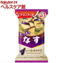 アマノフーズ いつものおみそ汁 なす(9.5g*1食入)【more99】【アマノフーズ】[味噌汁]