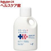 コラージュDメディパワー 保湿入浴剤(500mL)【コラージュ】【送料無料】