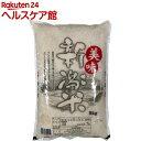 令和元年産 美味 新潟米(5kg)【田中...