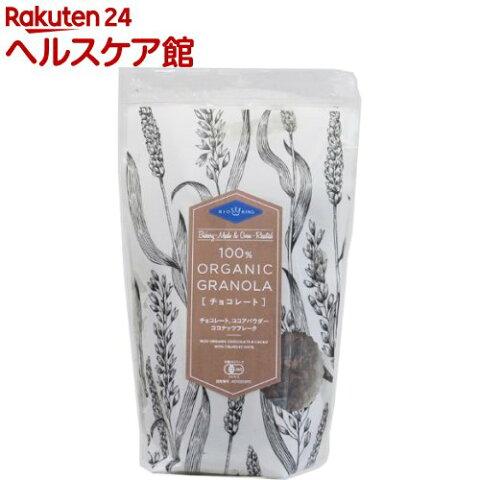 オーガニックグラノーラ チョコレート(200g)