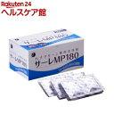 ハナクリーン専用洗浄剤 サーレMP(3g*180包入)【サーレ】