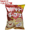 創健社 ポテトチップス 野菜コンソメ味(60g)