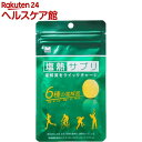ミドリ安全 塩熱サプリ(30g)【ミドリ安全】