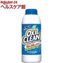 オキシクリーン(500g)【rank】【オキシクリーン(OX...