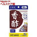DHC 香酢 20日分(60粒入)【DHC サプリメント】...