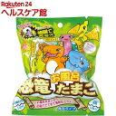 開運恐竜お風呂たまごバスボール(1コ入)【ノルコーポレーション】