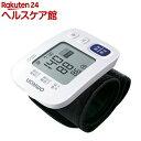 オムロン 手首式血圧計 HEM-6183(1台)【オムロン】