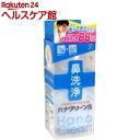 ハナクリーンS(1コ入(専用洗浄剤 サーレS〈10包入〉付)) ハナクリーン