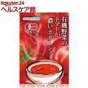 有機野菜の濃いポタージュ トマト 16.5X2