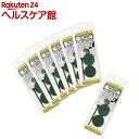 プロクソン ディスク砥石 No.26305-7(7セット)