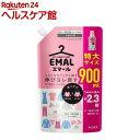 エマール 洗濯洗剤 アロマティックブーケの香り 詰め替え 特大サイズ(900ml)【エマール】