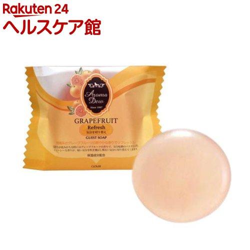 アロマデュウ ゲストソープ グレープフルーツの香り(35g)【アロマデュウ(Aroma Dew)】