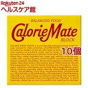 カロリーメイト ブロック チョコレート味(4本入(80g)*10コセット)【カロリーメイト】