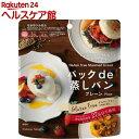 パック de 蒸しパン(80g)【中野産業】
