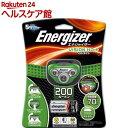 エナジャイザー ヘッドライト HDL200グリーン HDL2005GR(1コ入)【エナジャイザー】