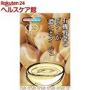 有機野菜の濃いポタージュ ポテト 16.5X2