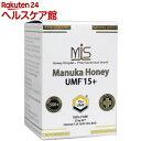 ショッピングマヌカハニー MIS マヌカハニー UMF15+(250g)