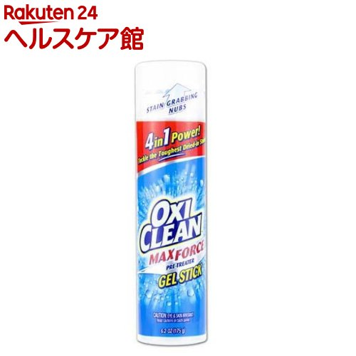 オキシクリーン マックスフォース ジェルスティック(175g)【オキシクリーン(OXI CLEAN)】
