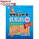 ゴン太のササミジャーキー低脂肪 緑黄色野菜入り(330g)【...