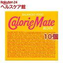 カロリーメイト ブロック メープル味(4本入(80g)*10コセット)【カロリーメイト】