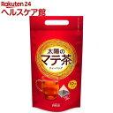 太陽のマテ茶 情熱のティーバッグ(10コ入)...