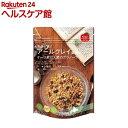 【訳あり】アールグレイ風味のオーツ麦と大麦のグラノーラ(240g)