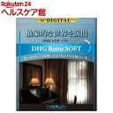 マルミ ソフトフィルター DHG レトロソフト 49mm 軟調効果(1個)【マルミ】
