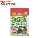 コメット カメのごはん 納豆菌(1.5kg)【コメット(ペット用品)】