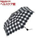 w.p.c 折りたたみ傘 アンヌレラ mini ブロックチェック ブラック 55