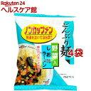 ショッピングラーメン トーエー どんぶり麺・しお味ラーメン 21179(4コ)
