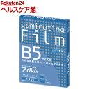 Asmix ラミネーター専用フィルム B5サイズ用 BH906(100枚入)【Asmix】