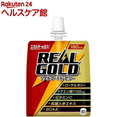 リアルゴールド ゼリー パウチ ハンディパック(180g*24本入)【リアルゴールド】【送料無料】