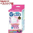 トプラン 立体設計 ダブルワイヤーマスク 個包装 女性・子供用(30枚入)【トプラン】