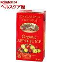 ムソーオーガニック アップルジュース 1L